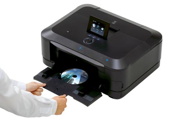 MG8250 FSL w CD TRAY w LCD OPEN