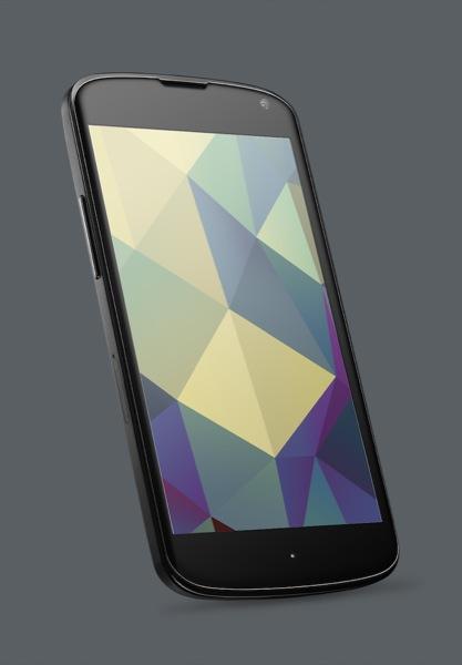 Nexus4 tilt ZWAME